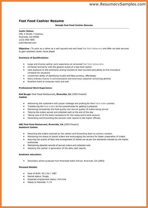 Fast Food Worker Resume by Fast Food Resume Sop