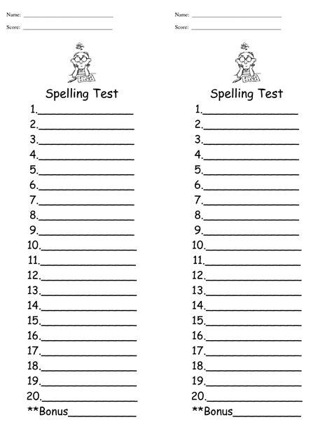Spelling Test Template Spelling Test Template Cyberuse