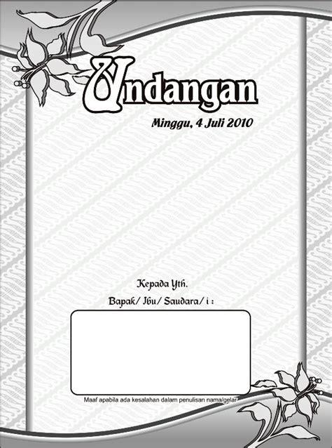 gambar  contoh desain bingkai undangan pernikahan edisi