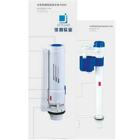 206 easy open wall hung toilet water flush tank buy