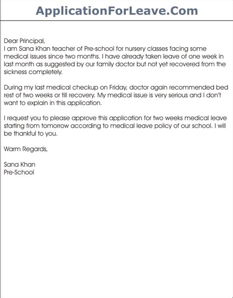application letter  school leave  absence