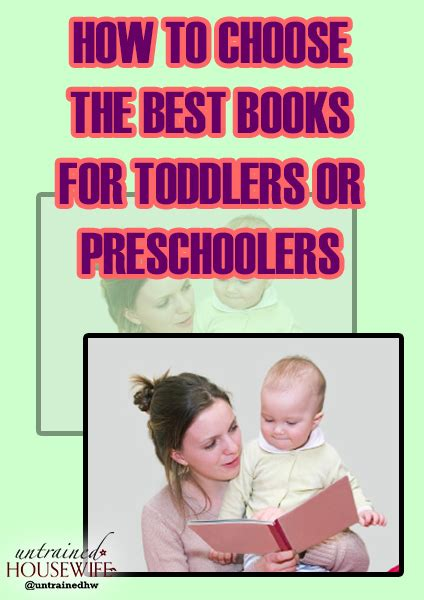 how to choose the best books for toddlers or preschoolers 333 | HOW TO CHOOSE THE BEST BOOKS FOR TODDLERS OR PRESCHOOLERS