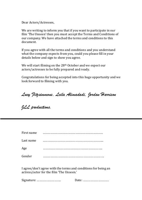 actor release form