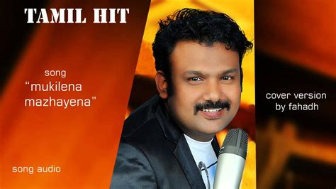 Tamil Songs Cover Version