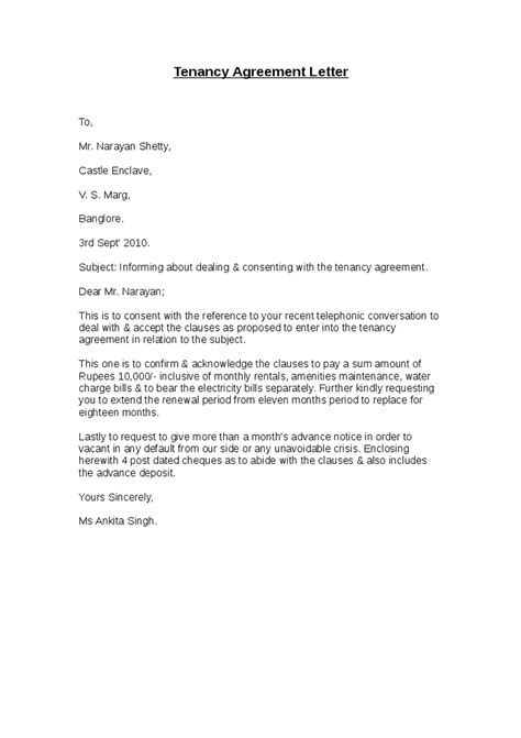 tenant renewal letter sample letter request for extension of tenancy agreement