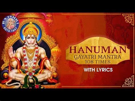 hanuman gayatri mantra  times  lyrics popular