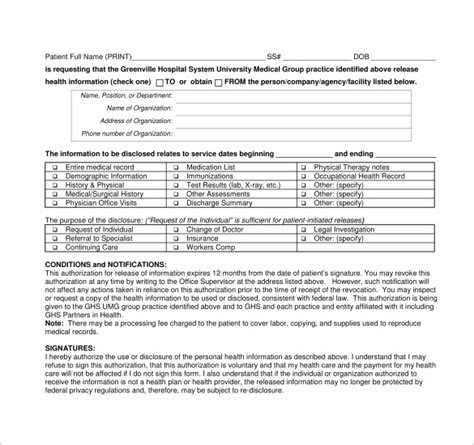 generic medical records request form   reasons