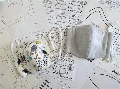 手作り マスク 子供 用 型紙