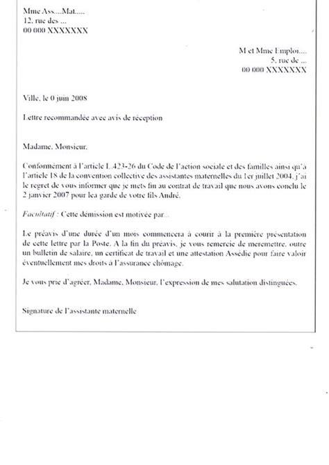 modèle lettre rupture contrat assistance maternelle pour scolarisation modele de lettre rupture contrat nounou contrat de