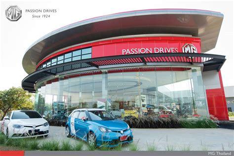 รถยนต์ MG ดีไหม ? หนึ่งในแบรนด์รถน้องใหม่ที่ทำตลาดในประเทศไทย