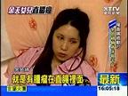[東森新聞HD]最新》直腸癌動刀 余天次女余苑綺出面報平安 - YouTube