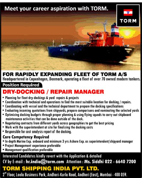 in torm shipping india pvt ltd vacancies in torm shipping india pvt ltd opportunities