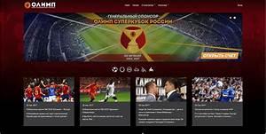 ladbrokes букмекерская контора официальный сайт