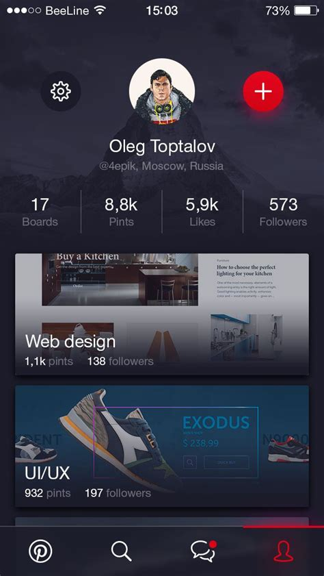mobile häuser gebraucht 1000 images about mobile ui design layout profile on