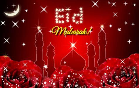 eid mubarak animated gif images  cool eid