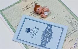 ежемесячные выплаты за усыновление ребенка 2018 года