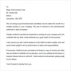 Follow Up Email Letter After Sending Resume by Application Follow Up Letter After