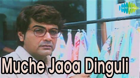 Bengali Movie Swapno