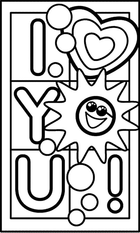 Coloring For You by Quot I You Quot Coloring Pages