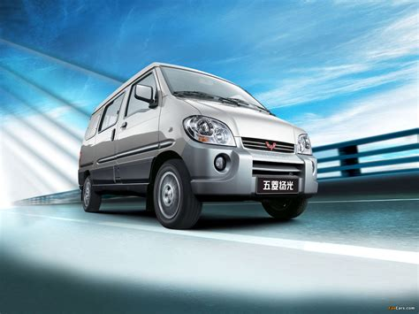Wuling Picture by Wuling Yangguang Pictures 1600x1200
