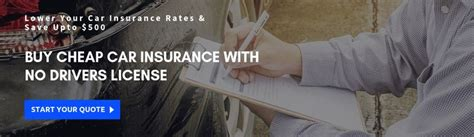 Just enter your zip code now! Pin on No Money Down Car Insurance Company