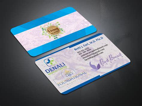 design professional luxury business card