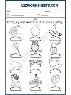 uppercase handwriting worksheet    lowercase