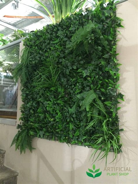 Variegated Vertical Wall Foliage