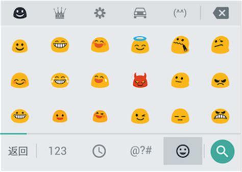 emoji font for android 探索在android中使用emoji font的方法 ragnarok note