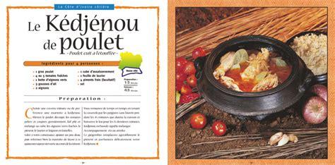 recette de cuisine cote d ivoire la cuisine ivoirienne livre de recettes