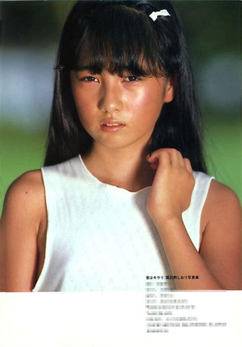 Download Sex Pics Shiori Suwano Rika Nishimura Download Foto Gambar Wallpaper Film Bokep 69