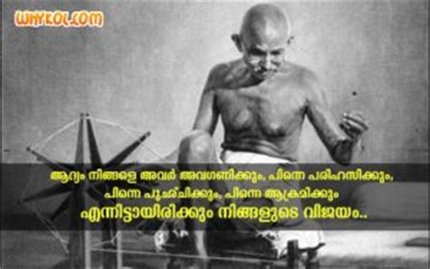 Collection of Famous Gandhi Quotes Mahatma Gandhi Quotes In