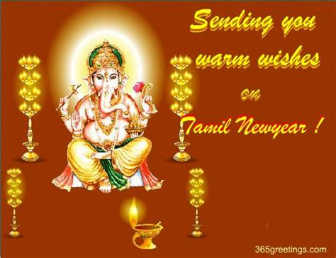 Tamil New Year SMS - 365greetings.com