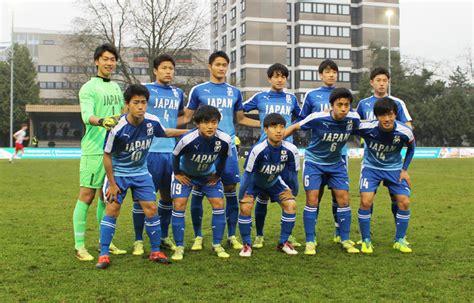 日本 高校 サッカー 選抜