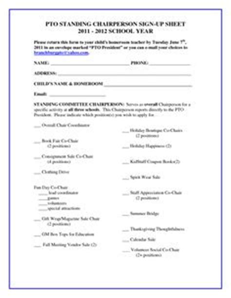 create a quot live quot sign up sheet football and cheer