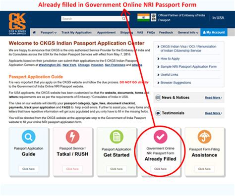 ckgs application form how to apply for indian passport from usa ckgs usa