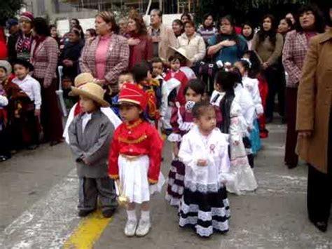 el mejor desfile por  de julio fiestas patrias youtube