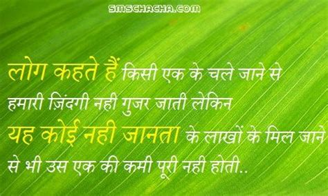 Good morning quotes hindi are words of wisdom that always inspire you with passion, optimism, and excitement to welcome the brand new morning in. Good Morning Hindi Quotes Message With Wallpaper