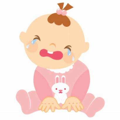 Crying Clip Clipart Clker Domain