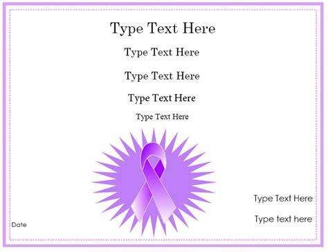 blank certificates purple ribbon certificate