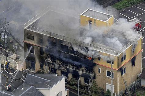 京都 アニメーション 放火 殺人 事件