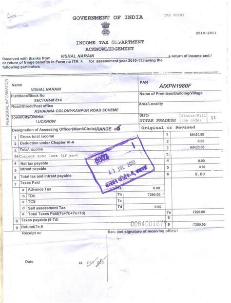 tax refund income tax refund hyderabad
