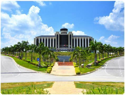 universiti sains islam malaysiausim