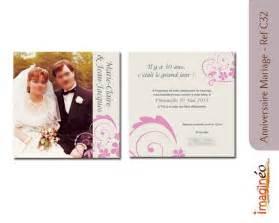 anniversaire 40 ans de mariage cartons d 39 invitation