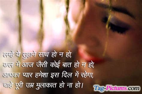 Images Of Missing You Friend Quotes In Hindi Golfclub