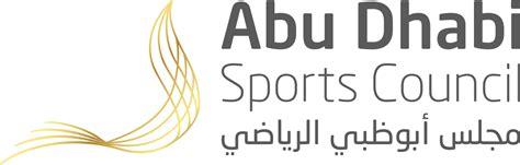 Abu Dhabi Sports Council | Emirates Bowling Federation