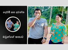 Dewmi and Awantha dewani inimasl video production YouTube