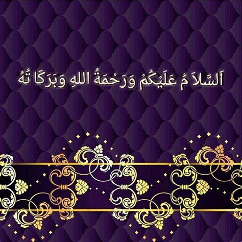 pin  jibri muhtashim  eid mubarak wishes eid