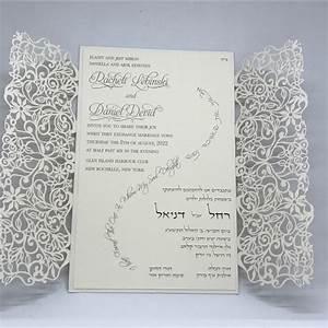 wedding invitations gatefold chatterzoom With laser cut wedding invitations michaels