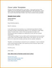 Fax Sheet Template Free 7 Jimmy Sweeney Cover Letter Inventory Count Sheet